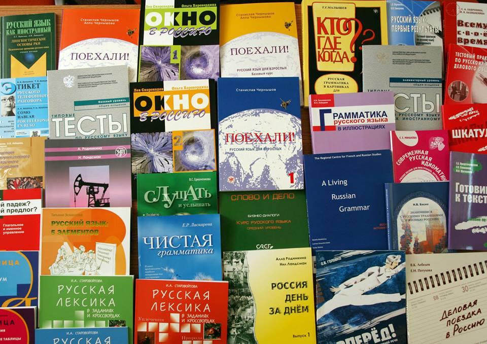 Szkoła Języka Rosyjskiego 'Samowar'