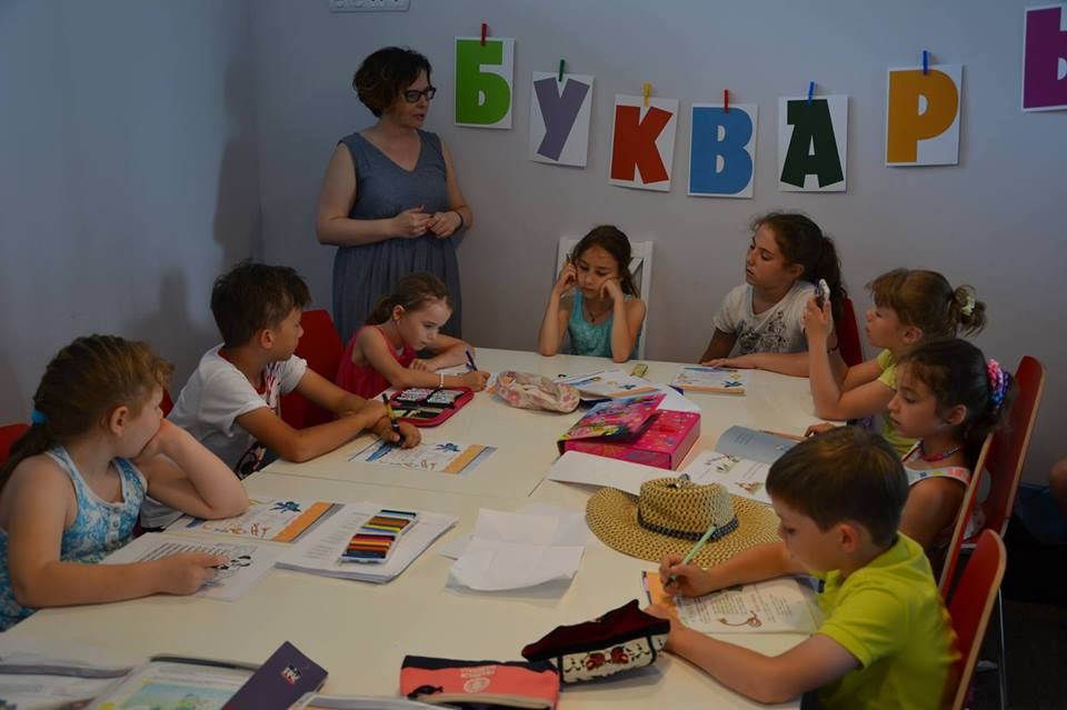 Klub języka rosyjskiego 'Bukwar'