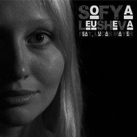 Sofya Leusheva