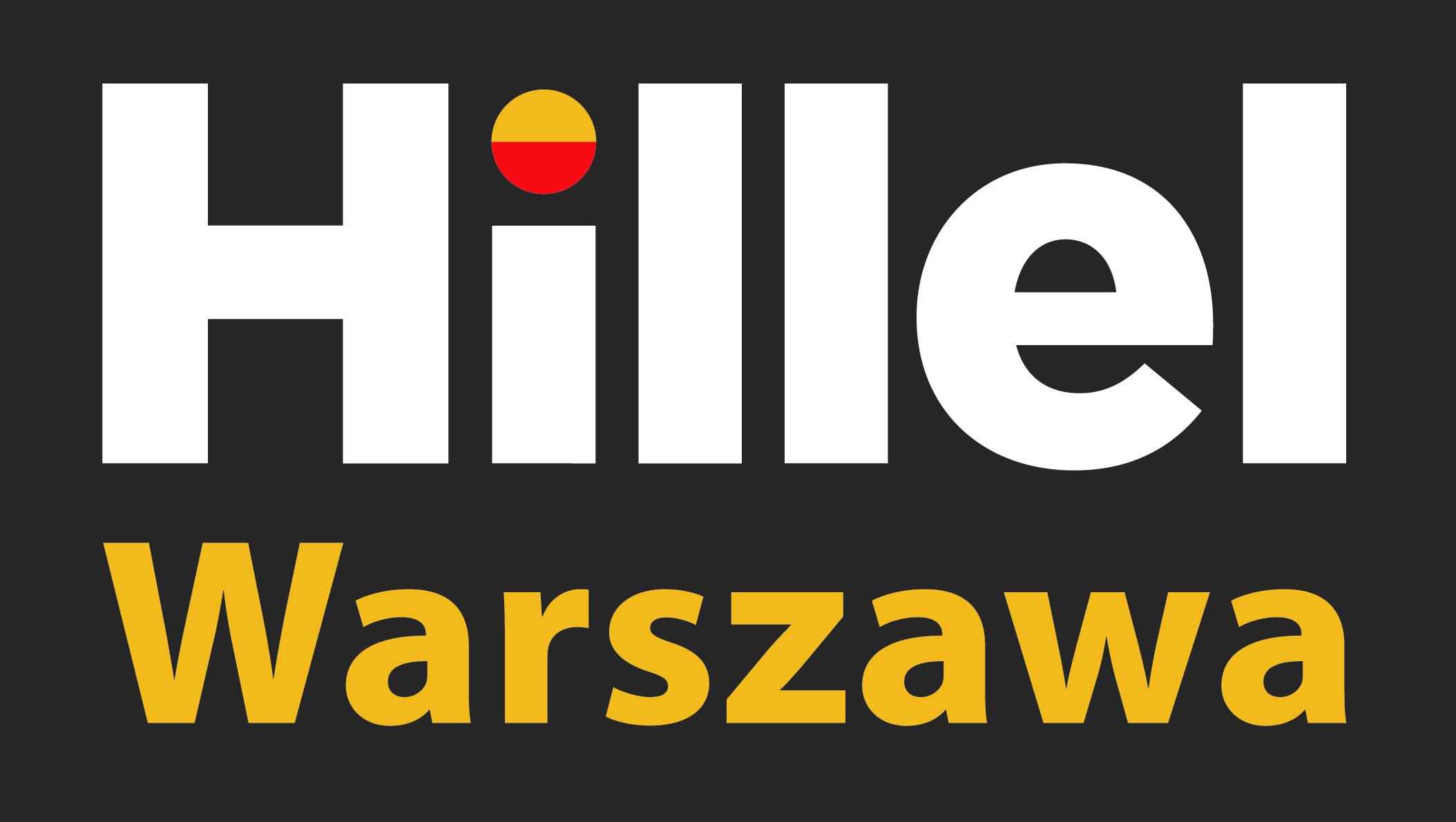 Hillel Warszawa