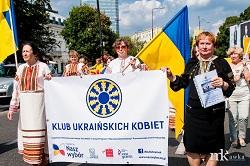 Club de Mujeres Ucranianas