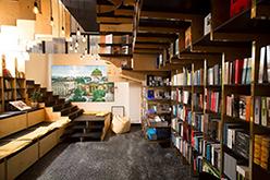 Librería en C/ Tłomackie