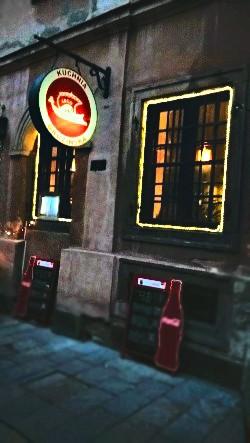 Ресторан Арго