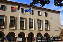 سفارة رومانيا