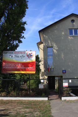 مركز Migrant Fu Shenfu